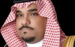 سمو نائب أمير نجران يهنئ القيادة بمناسبة اليوم الوطني
