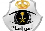شرطة نجران تضبط (53) مواطنًا في تجمع مخالف للإجراءات الاحترازية