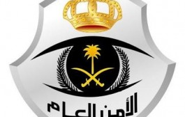 الجهات الأمنية بخميس مشيط تباشر بلاغاً عن انفجار في فناء منزل شعبي بمركز تندحة