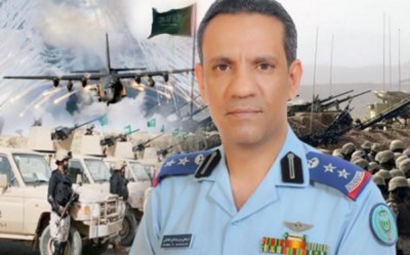 المتحدث باسم وزارة الدفاع : المملكة قادرة على اتخاذ كل الإجراءات التي من شأنها الدفاع عن مقدرات الوطن