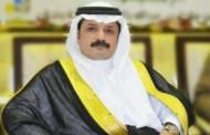 كلمة رئيس مجموعة شركات صالح حسين ال سلامة  بمناسبة اليوم الوطني 89