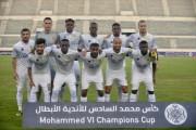 الاتحاد السعودي يتأهل لثمن نهائي كأس محمد السادس للأندية الأبطال