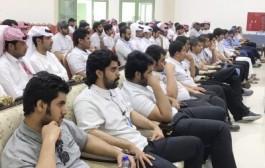 تهيئة 118 متدرباً للتدريب التعاوني بالكلية التقنية بنجران