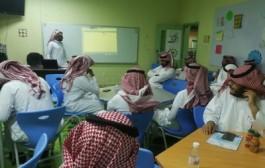 تستهدف المعلمين والمعلمات حزمة برامج تدريبية متنوعة في التربية الخاصة بتعليم شرورة