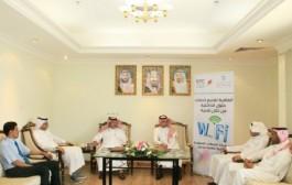 أتفاقية بين الكلية التقنية والأتصالات السعودية بتقديم الواي فاي مجاناً
