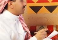 رجل الأعمال صالح بن سلامة الوايلي يزرع الخير في أرض أخضرّت وازهرت ..