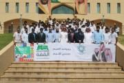 الكلية التقنية بنجران تحتفي بذكرى اليوم الوطني الـ 89