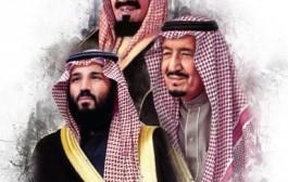 المملكة تحتفي غداً باليوم الوطني