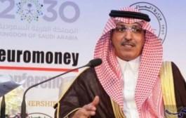 وزير المالية السعودي: إعلان أرامكو استئناف الإنتاج يثبت قدرتها على التعامل السريع مع أي أزمة