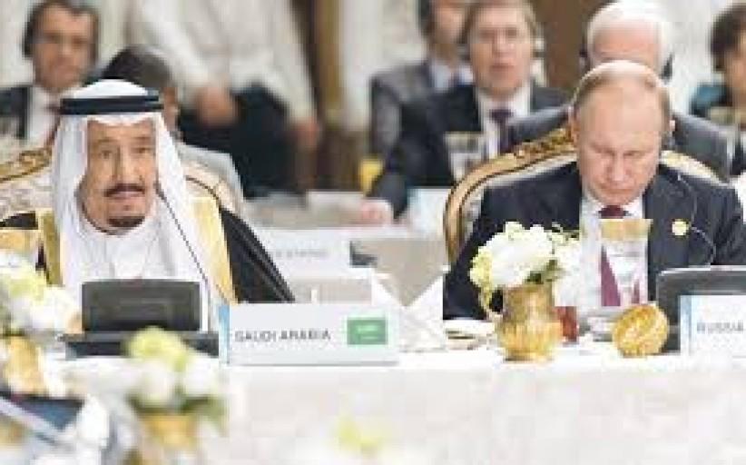 المملكة وروسيا ثقل سياسي واقتصادي عالمي