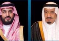 مجلس الشؤون الاقتصادية والتنمية يستعرض أبرز الانجازات المتحققة لرؤية المملكة 2030 بعد مرور خمس سنوات منذ إطلاقها