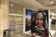هيئة الطيران المدني تواصل استقبال السياح عبر 4 مطارات دولية