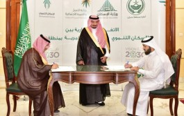 سمو أمير نجران يرعى توقيع تسع مذكرات تفاهم لدعم الإسكان التنموي بالمنطقة