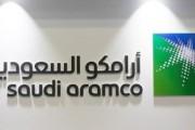 أرامكو السعودية تتم صفقة استحواذها على حصة 70% في سابك من صندوق الاستثمارات العامة
