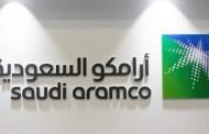 جيه.بي مورجان يبدأ تغطية سهم أرامكو السعودية بتوصية بزيادة الوزن في المحافظ