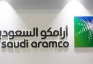 أرامكو السعودية تعلن نتائج الربع الأول من عام 2020