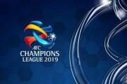 الاتحاد الآسيوي يقرر زيادة عدد الأندية في دوري الأبطال إلى 40 ناديا،