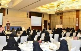 وزير الخدمة المدنية : نحرص على تمكين المرأة في جميع الجهات الحكومية حسب لائحة الموارد البشرية
