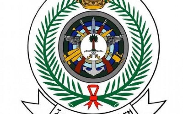 فتح بوابة القبول لوظائف القوات البرية ومعهد الدراسات الفنية للقوات الجوية