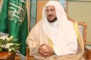 آل الشيخ يوجه خطباء الجوامع بالحديث عن النزاهة في خطبة الجمعة القادمة