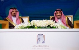 خادم الحرمين الشريفين يرعى حفل تكريم الفائزين بجائزة الملك خالد لعام 2019م