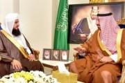 سمو أمير نجران يبارك تكليف القحطاني رئيسًا لهيئة نجران