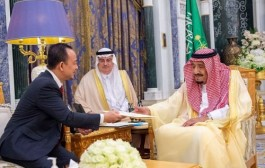 خادم الحرمين الشريفين يتسلم رسالة من دولة رئيس وزراء ماليزيا