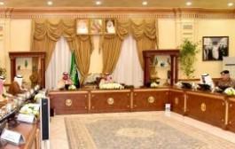 سمو أمير نجران يرأس اجتماع مجلس التنمية السياحية بالمنطقة