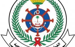 التقديم الأحد القادم : ٢٣٢ وظيفة شاغرة على برنامج المساندة الفنية بالقوات البحرية الملكية السعودية