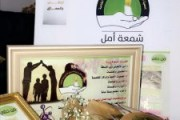 مدارس المجمع تنفذ ولنا في التطوع حياة بالتعاون مع جمعية شمعة أمل