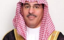 رئيس هيئة حقوق الإنسان: قلقون من تنامي ظاهرة التنمر ونتطلع لمبادرات جديدة تواكب تطورها
