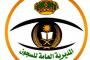 المتحدث الرسمي للمديرية العامة للسجون: وفاة (3) وإصابة (21) من نزلاء جناح (7) بالإدارة العامة لسجن الملز بعد تعرضه لحريق