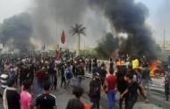 واشنطن تحث العراق على التحقيق في استخدام القوة