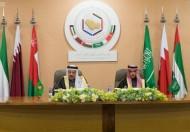 البيان الختامي للمجلس الأعلى لمجلس التعاون لدول الخليج العربية في دورته الأربعين