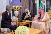 خادم الحرمين الشريفين يستقبل وزيرة الشؤون الخارجية بجمهورية كوريا الجنوبية