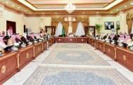 سمو أمير نجران يرأس الاجتماع الثاني للمحافظين