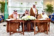سمو أمير نجران يشهد توقيع خطة خفض نسب بقايا المبيدات بالمنتجات الزراعية