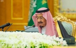 خادم الحرمين الشريفين يرأس جلسة مجلس الوزراء لإقرار الميزانية العامة للدولة للعام المالي 2020