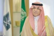 معالي وزير التجارة يقف على سير العمل بفرع الوزارة بنجران