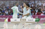 الأخضر السعودي يهزم العنابي القطري بهدف نظيف ويتأهل لنهائي كأس الخليج