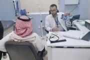 ارتفاع  نسبة مراجعي عيادات الإقلاع عن التدخين في نجران