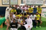الدكتور ملفي العتيبي  يتوج تعليم نجران بطولة أبطال الحد الجنوبي ٢٠١٩ لكرة القدم للصالات