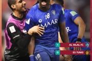 الهلال السعودي يفوز على الترجي التونسي بهدف دون مقابل ويتأهل لنصف نهائي كأس العالم للأندية