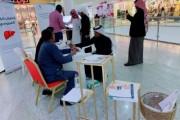 حملة توعوية للوقاية من التهاب الكبد سي في نجران
