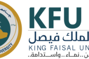 جامعة الملك فيصل تعلن موعد التقديم لبرنامج مِنح زمالة ما بعد الدكتوراه
