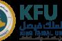 #وظائف شاغرة لدى جامعة الملك سعود الصحية