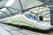 ابتداءً من اليوم .. قطار الحرمين السريع يرفع سرعته إلى 300 كلم في الساعة
