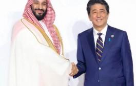سمو ولي العهد يلتقي رئيس وزراء اليابان ويعقدان جلسة مباحثات رسمية