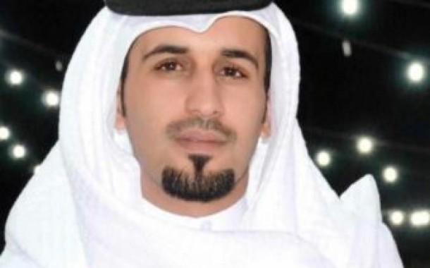 عقيل آل عقيل يحصل على شهادة البكالوريوس من جامعة الملك عبدالعزيز