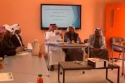 بحضور مدير مكتب التعليم بالجربة : عقد اللقاء الأول لشعبة التوجيه والإرشاد ووحدة الخدمات الإرشادية.